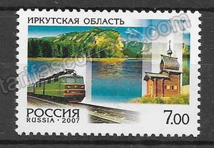 valor y precio Colección sellos Tren de Rusia 2007