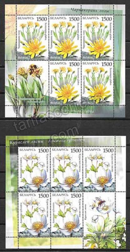 valor y precio Colección sellos Bielorrusia-2009-01