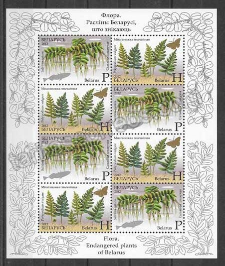 valor y precio Colección sellos Bielorrusia-2012-01