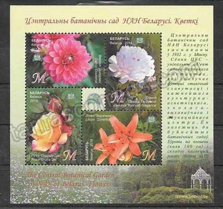 valor y precio Colección sellos Bielorrusia-2014-02