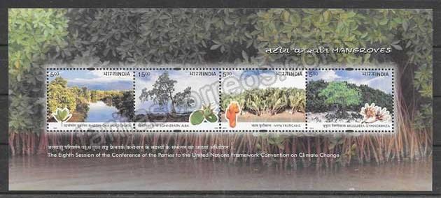 enviar paquetes desde - valor sellos diversidad climática India 2002