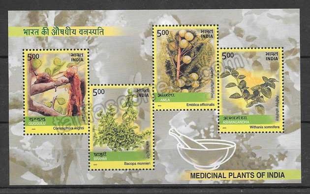 enviar paquetes desde - valor sellos flora India 2003