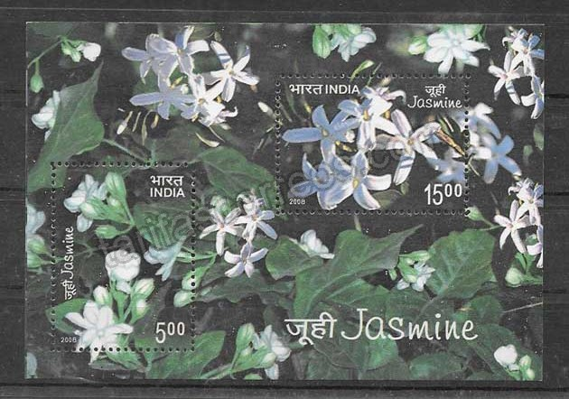 valor y precio Colección sellos el jazmín de la india