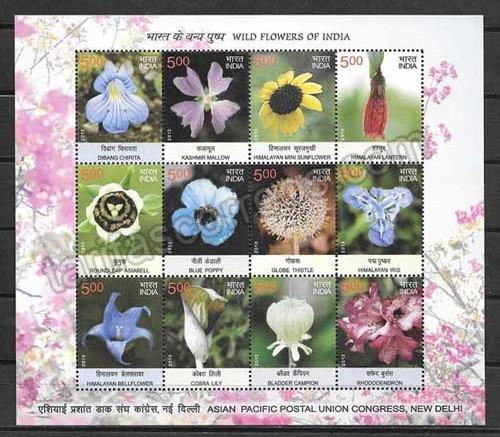 valor y precio Colección sellos India-2013-01