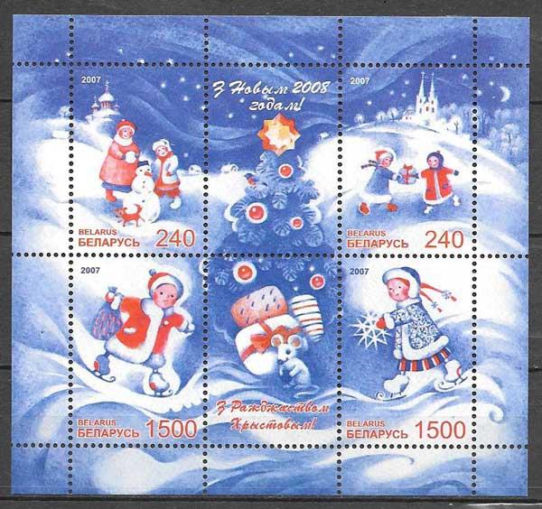 enviar paquetes desde - valor sellos navidad Bielorrusia 2007