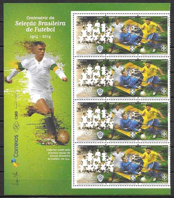 enviar paquetes desde - valor sellos fútbol Brasil-2014