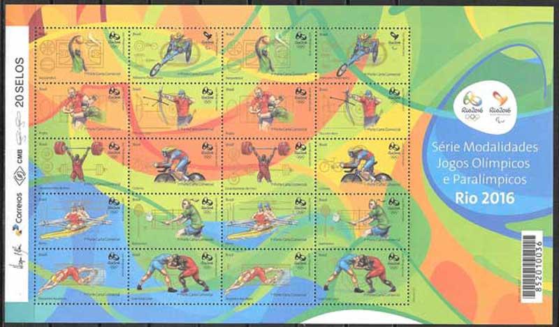 enviar paquetes desde - valor sellos Juegos olímpicos Brasil 2015
