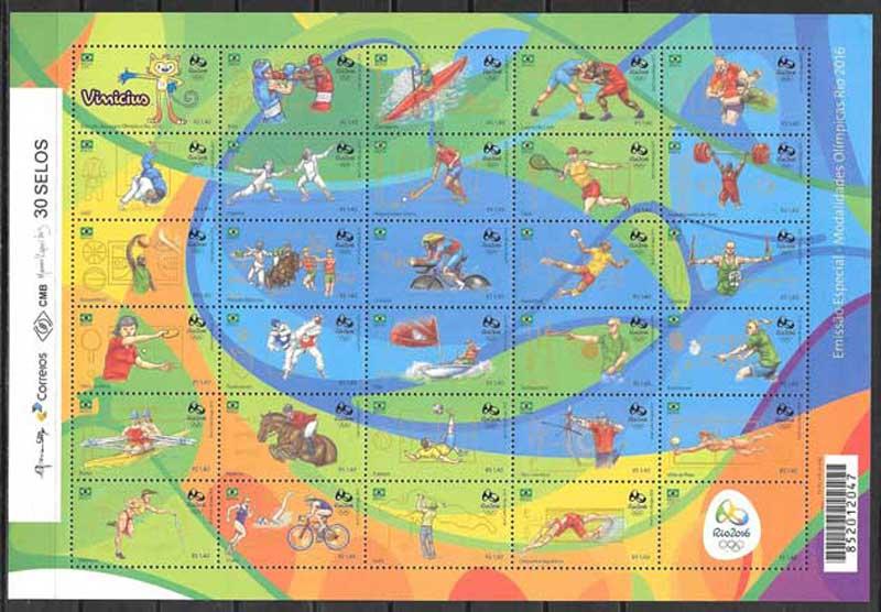 enviar paquetes desde - valor sellos olimpiadas brasil 2015