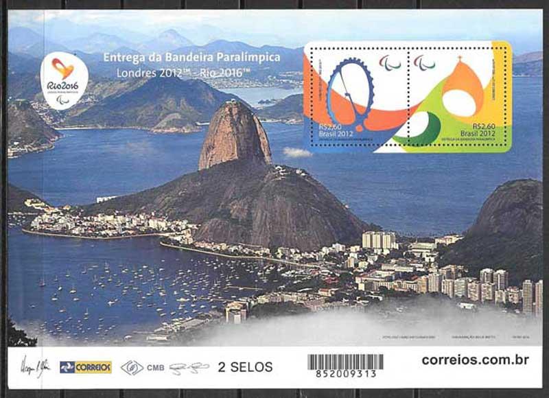 Filatelia olimpiada Brasil 2016