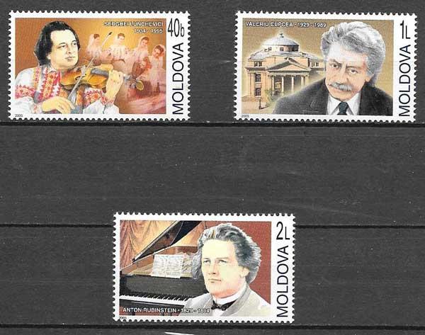 enviar paquetes desde - valor sellos personalidades Moldavia 2005