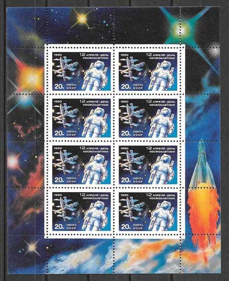 enviar paquetes desde - valor sellos Tema espacio Rusia 1990