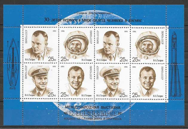enviar paquetes desde - valor sellos Espacio Rusia 1991