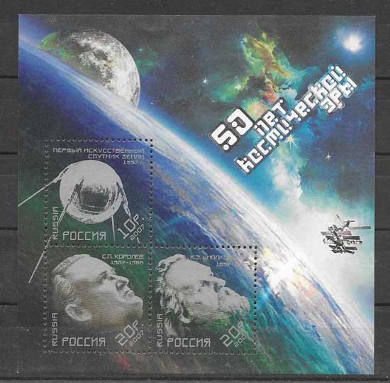 valor y precio Colección sellos cosmo Rusia 2007