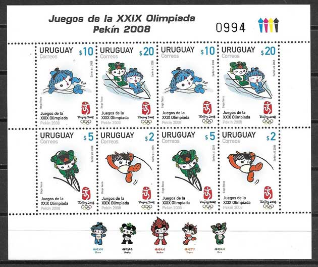 Filatelia deporte Uruguay 2008
